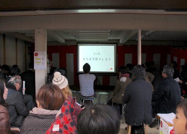 renovation-presentation
