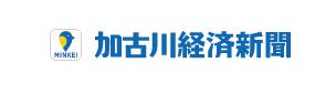 加古川経済新聞バナー