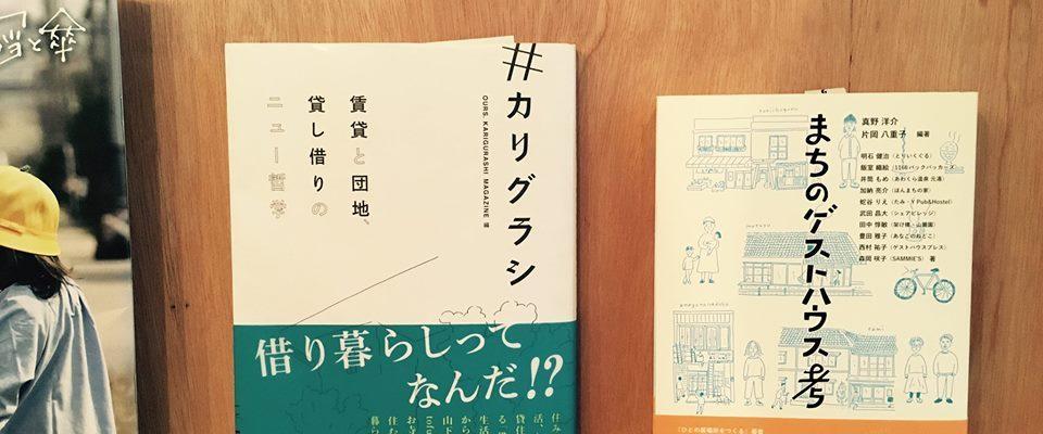00-books